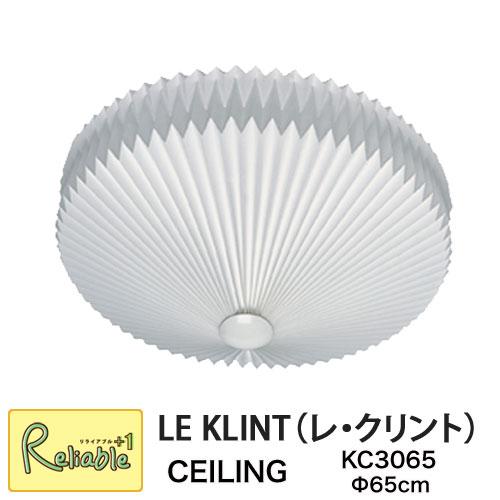 レクリント シーリングライト KC3065 MODEL30 直径65cm LIGHT ライト 照明 レ・クリント LE KLINT ハンドクラフト 天井 CEILING 北欧 正規品【S/79】