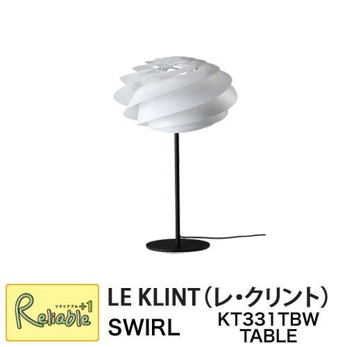 レクリント スワール テーブルランプ KT331TBW WHITE ライト 照明 ペーパークラフト デザイン レ・クリント LE KLINT SWIRL テーブル 寝室 玄関 リビング 北欧 正規品【S/Y/125】