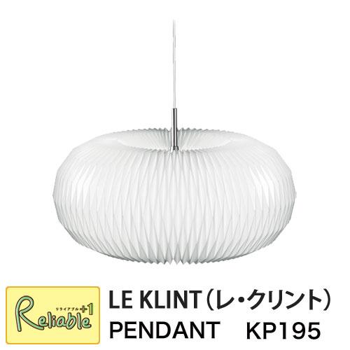レクリント ペンダント モデル195 ランプ KP195 WHITE ライト 照明 ドーナッツ ペーパークラフト デザイン レ・クリント LE KLINT 天井 北欧 正規品【Y/S160】