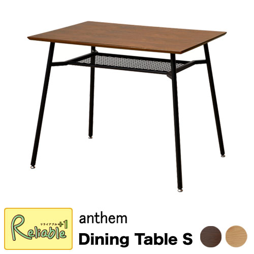 anthem アンセム ダイニングテーブルS ANT-2831BR/NA Dining Table S 市場株式会社【S/C/180】