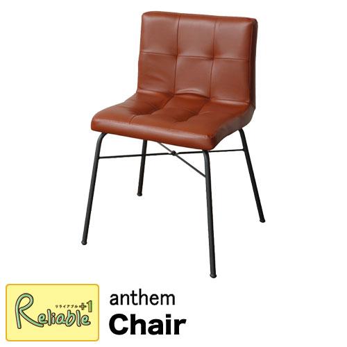 anthem アンセム チェア ANC-2552BR Chair 椅子 スチール 合成皮革 インテリア 市場株式会社 市場家具【Y/152】