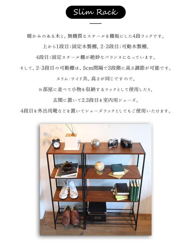 ※5月下旬予定※ anthem アンセム スリムラック 4段 ANR-2396BR 市場株式会社【Y/149】