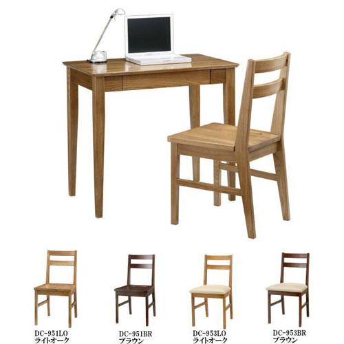 シンプルチェアーDC-951/DC-953 椅子 チェア