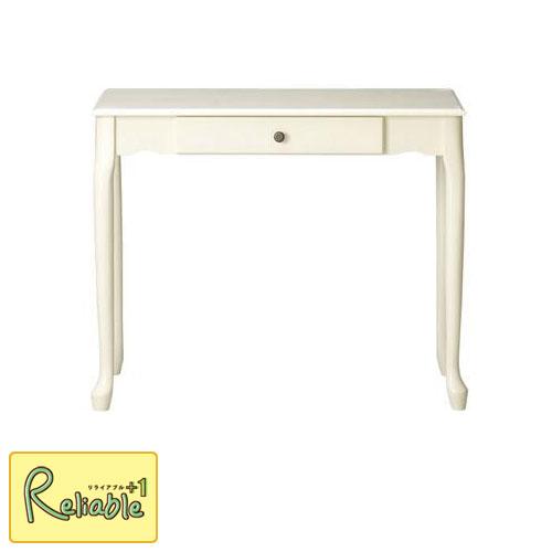 デスク【Robin(ロビン)】RS-D8623 ホワイトカラーデスク【S/161】
