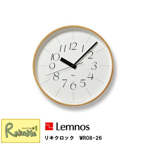 レムノス/Lemnos リキクロック RC WR08-26 電波時計 掛け時計 タカタレムノス RIKI RIKICLOCK【Y/77.5】