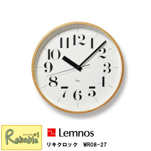 Lemnos RIKI CLOCK RC WR08-27 電波時計 レムノス【S 77.5】