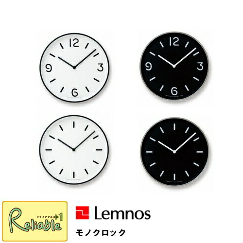 レムノス/Lemnos モノクロック LC10-20 LC10-20A LC10-20B 掛け時計 タカタレムノス