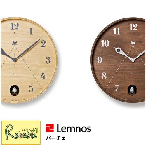 レムノス/Lemnos パーチェ LC11-09 カッコー時計 かっこう 鳥 鳩時計 鳩 掛け時計 タカタレムノス【Y/80.5】