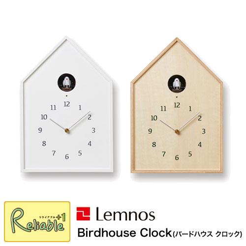 レムノス Lemnos Birdhouse Clock バードハウス クロック ホワイト (NY16-12WH) ナチュラル (NY16-12 NT) デザイナーズ時計 鳩時計 バード 鳥 カッコー かっこう 時計 掛け時計 置き時計 タカタレムノス【Y/70】
