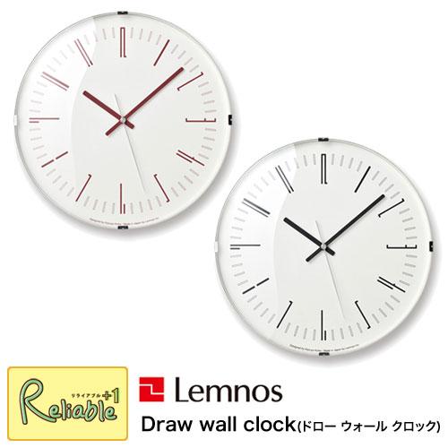 レムノス Lemnos Draw wall clock ドロー ウォール クロック 電波時計 レッド (KK18-12RE) ブラック (KK18-12BK) 直径320mm 奥行56mm 時計 掛け時計 電波 小池和也デザイン タカタレムノス【Y/77.5】