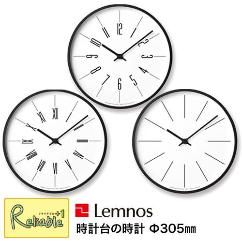 レムノス Lemnos 時計台の時計 直径30.5cm 電波時計 Arabic (KK17-13 A) Roman (KK17-13B) line (KK17-13C) 時計 時計台 掛け時計 電波 小池和也デザイン タカタレムノス【Y/79.3】