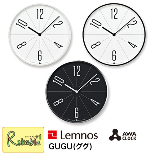 Lemnos GUGU AWA13-02 WH/BK/SL 掛け時計 レムノス【Y/59.5】