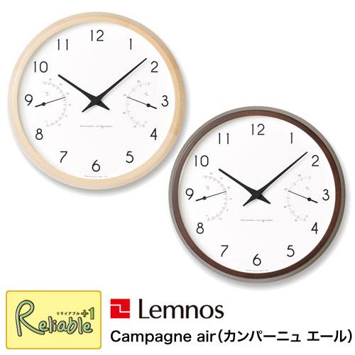 レムノス Lemnos Campagne air カンパーニュ エール 温湿度計付 クロック ナチュラル(PC17-05 NT) ブラウン(PC17-05 BW) 時計 掛け時計 Lemnos Design Groupデザイン タカタレムノス