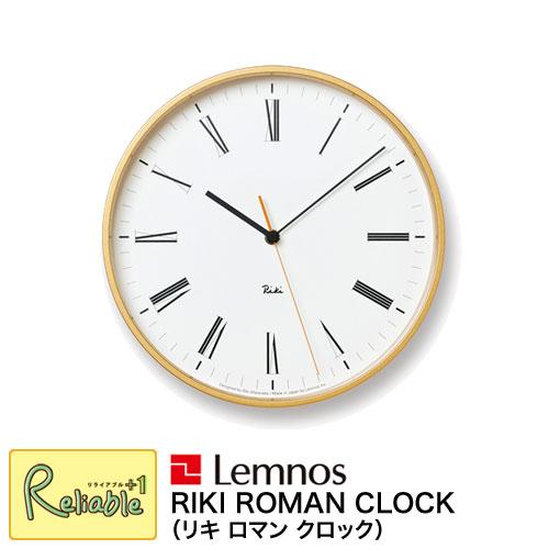 レムノス Lemnos RIKI ROMAN CLOCK リキ ロマン クロック WR17-12 時計 掛け時計 渡辺力デザイン タカタレムノス