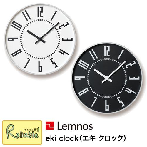 レムノス Lemnos eki clock エキ クロック TIL16-01 時計 掛け時計 五十嵐威暢デザイン タカタレムノス【Y/70.5】