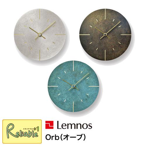 レムノス Lemnos Orb オーブ AZ15-07 時計 置き時計 真鍮 安積伸デザイン タカタレムノス