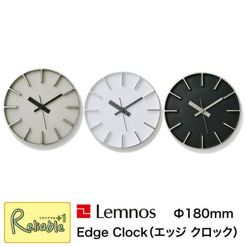 レムノス Lemnos Edge Clock エッジ クロック 直径18cm AZ-0116 アルミニウム ホワイト ブラック 時計 掛け時計 安積伸デザイン タカタレムノス【Y/51.5】