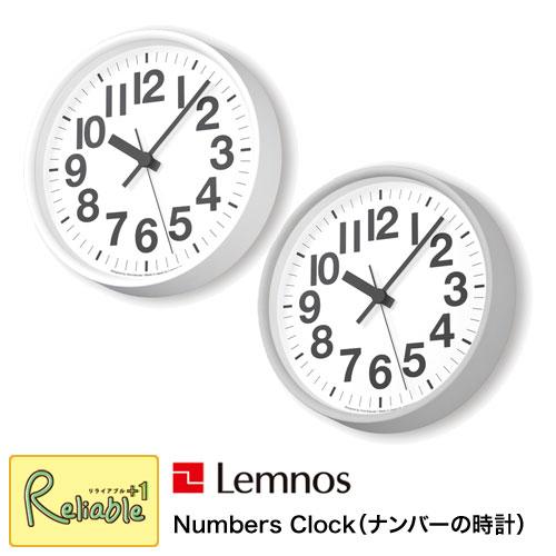 レムノス 掛け時計 ナンバーの時計 Numbers Clock ホワイト グレー YK18-10 電波時計 ウォールクロック シンプル 角田陽太デザイン タカタレムノス Lemnos【Y/67.5】
