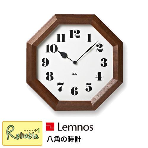 レムノス 掛け時計 八角の時計 RIKI WR11-01 時計 渡辺力デザイン モダン タカタレムノス Lemnos【Y/63】