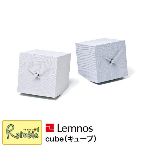 レムノス Lemnos cube キューブ AZ10-17 ホワイト(AZ10-17 WH) グレー(AZ10-17 GY) 置き時計 クロック 安積朋子デザイン 四角 自然 タカタレムノス【Y/41】