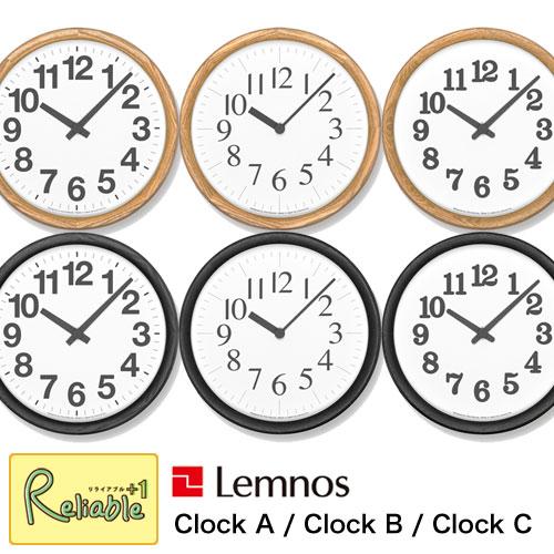 レムノス Lemnos ClockA ClockB ClockC ナチュラル ブラック 時計 掛け時計 角田陽太design タカタレムノス