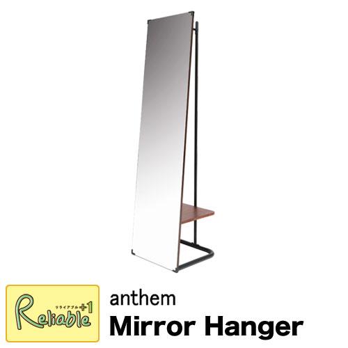 anthem アンセム ミラーハンガー Mirror Hanger ANH-3047BR 市場株式会社【S/C/221】