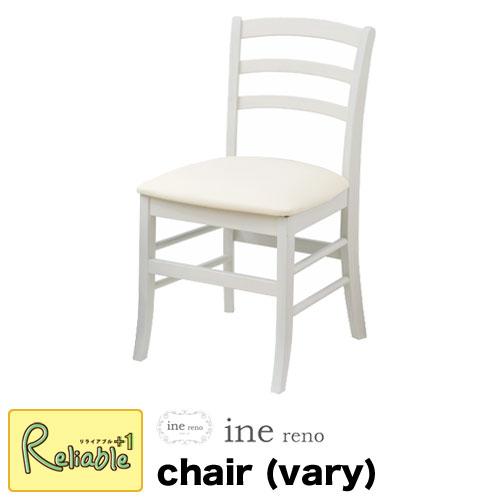 ine reno アイネリノ ダイニングチェア chair(vary) INC-2821WH 市場株式会社【S/C/185】