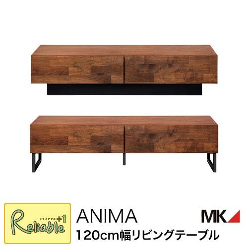 ※10月中旬入荷予定※ アニマ/ANIMA【 120幅 ANM-121SWN 】センターテーブル 台輪/スチール脚 MKマエダ【C】