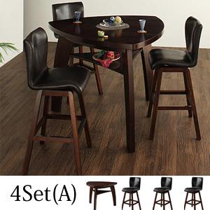 【期間限定クーポン配布中】4点セットAタイプ(テーブル+チェア×3)/ダイニングセット ダイニングセット4点 4点 おしゃれ 3人掛け 3人掛け用 ダイニングテーブルセット テーブルセット