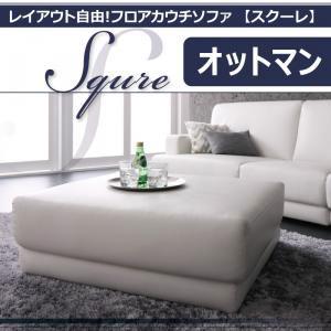 訳ありセール 格安 ソファ ソファー アームチェア 椅子 いす チェア 全2カラー オットマン テレビで話題 足載せ台 ソファチェア ホワイト ブラック