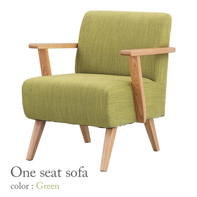 公式サイト 【クーポン配布中※期間限定】 かわいい【1人掛け】ソファ【全3カラー】/ソファー いす Sofa チェア 一人暮らし 椅子イス いす 一人掛け 1P おしゃれ かわいい シンプル 家具 リビング 一人暮らし インテリア, 暮らすとあ:26d81b42 --- kanvasma.com