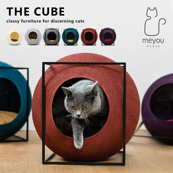 【MEYOU】 THE CUBE/猫 猫用 ペット ドーム ベッド ベット ペット ネコ ねこ 猫ベッド 猫用ベッド おしゃれ オシャレ ハウス ペットハウス おしゃれベッド 爪 室内 ドームベッド モダン