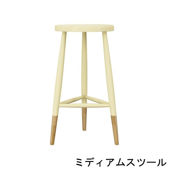 【木製】ミディアムスツール/ミディアムスツール ソファ ソファー Sofa オットマン スツール ボックススツール チェア 椅子