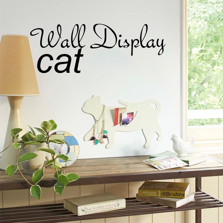 ネコのかたちのウォールディスプレイ ネコ好きさんにおすすめ プレゼントにも ウォールディスプレイ ホワイト ブラック ネコA 物品 スーパーセール
