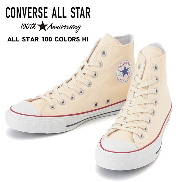 コンバース オールスター スニーカー レディース メンズ 100 カラーズ HI CONVERS ALL STAR 100 COLORS HI