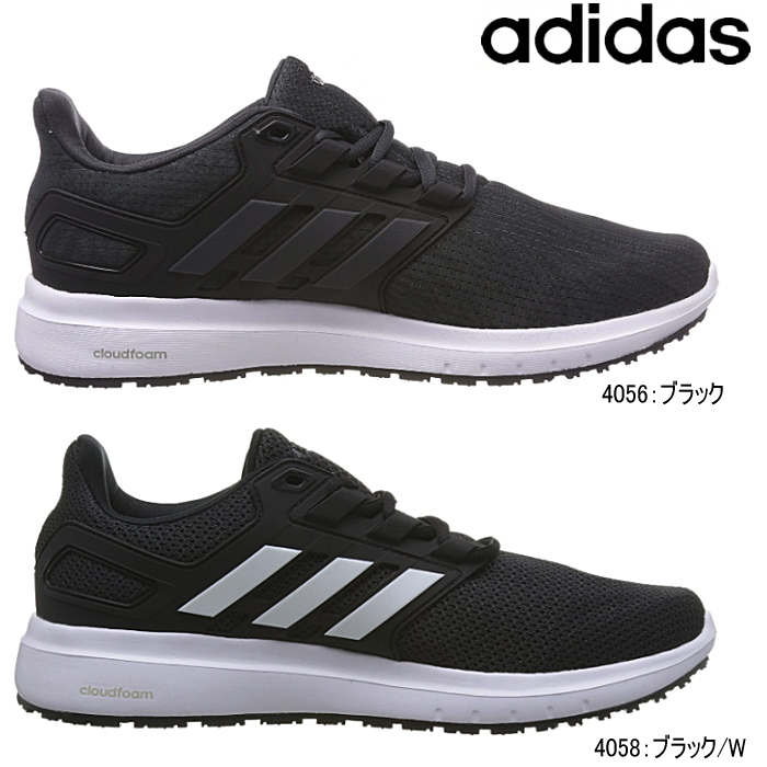 official photos 6a053 519c7 Adidas men sneakers adidas energy cloud 2M ENERGY CLOUD 2 M CG40564058 running  shoes