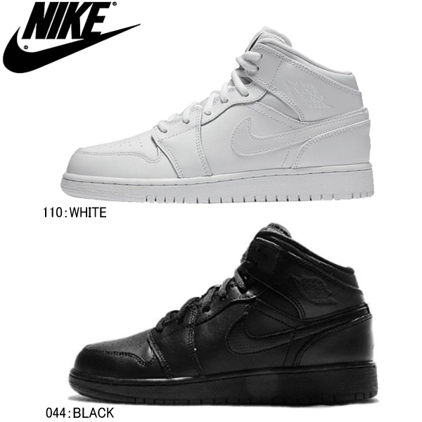 sports shoes 04cd3 1ff4d Nike Air Jordan 1 sneakers NIKE AIR JORDAN 1 MID BG 554725 Lady's youth  sneakers●