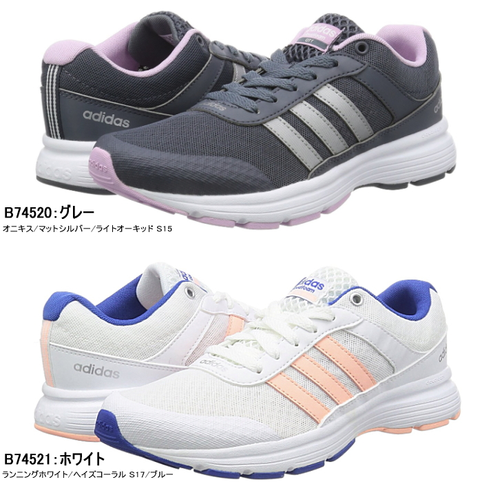 Reload of shoes  Adidas Lady s sneakers cloud form VS city W adidas ... 9e370a28a
