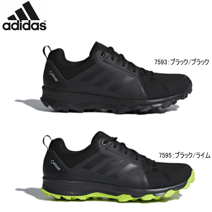 hot sale online fbae8 b4aff Adidas sneakers men telex adidas TERREX TRACEROCKER GTX 75937595 trail  running shoes