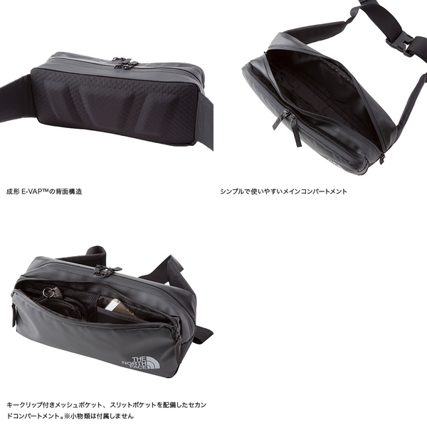 north face small items bag