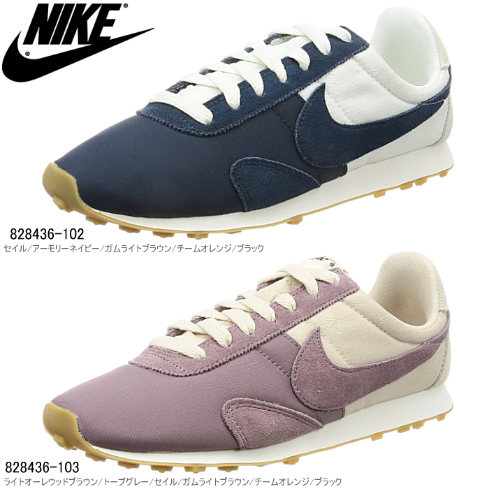 new style 1a6ab ba4d9 I succeed to upper and niceness クッショニング which are light, and were superior  in breathability where the Nike pre-Montreal racer vintage women shoes ...