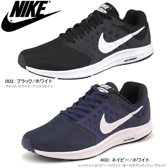 Nike men downshifter 7 NIKE DOWNSHIFTER 7 852,459 002 400 sneakers men●