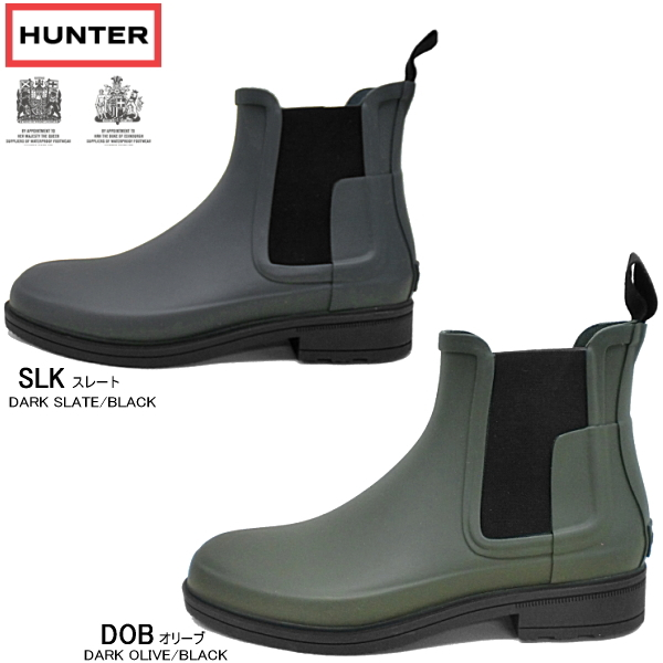 7113432d8c16 Hunter said Gore boots men s refined Chelsea HUNTER M ORG REFINED CHELSEA   MFS9060RBS  genuine rubber boots-