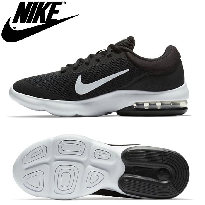 0c7e62e24106 Reload of shoes  Nike women Air Max advantage Lady s NIKE WMNS AIR ...