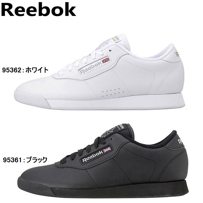 8d3089d69151 Reebok Lady s sneakers Princess Reebok PRINCESS CLASSIC shoes J95361 J95362
