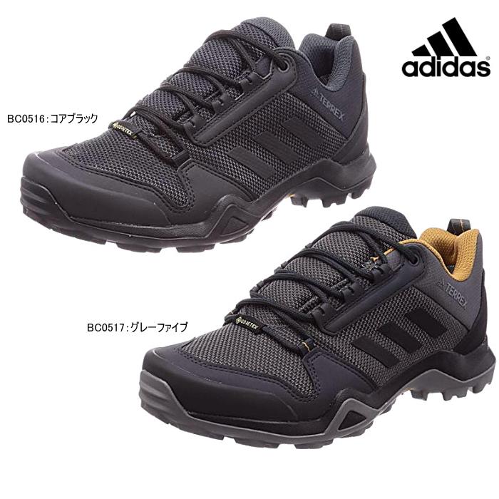アディダス トレッキングシューズ メンズ 防水 スニーカー 登山靴 テレックス ゴアテックス adidas TERREX AX3 GTX BC0516 BC0517