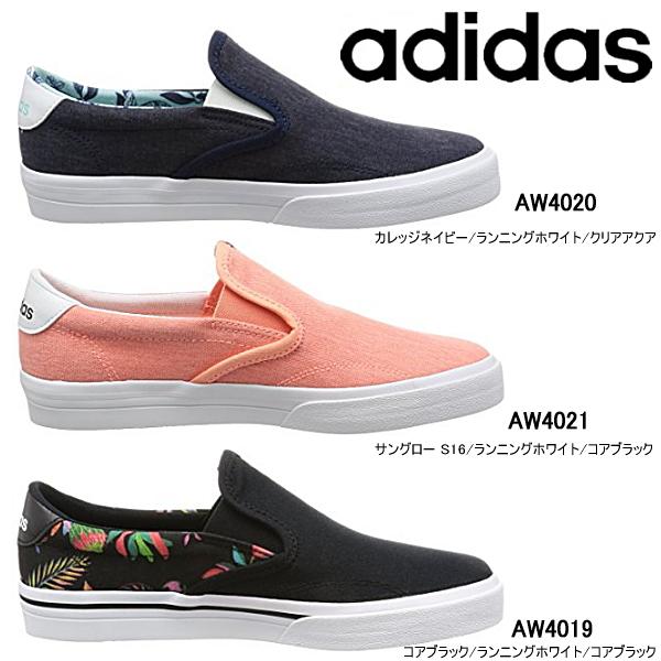 gorące wyprzedaże najlepiej tanio topowe marki Adidas adidas Lady's sneakers didas GVP SO W [AW4019/AW4020/AW4021]  slip-ons Lady's sneakers●