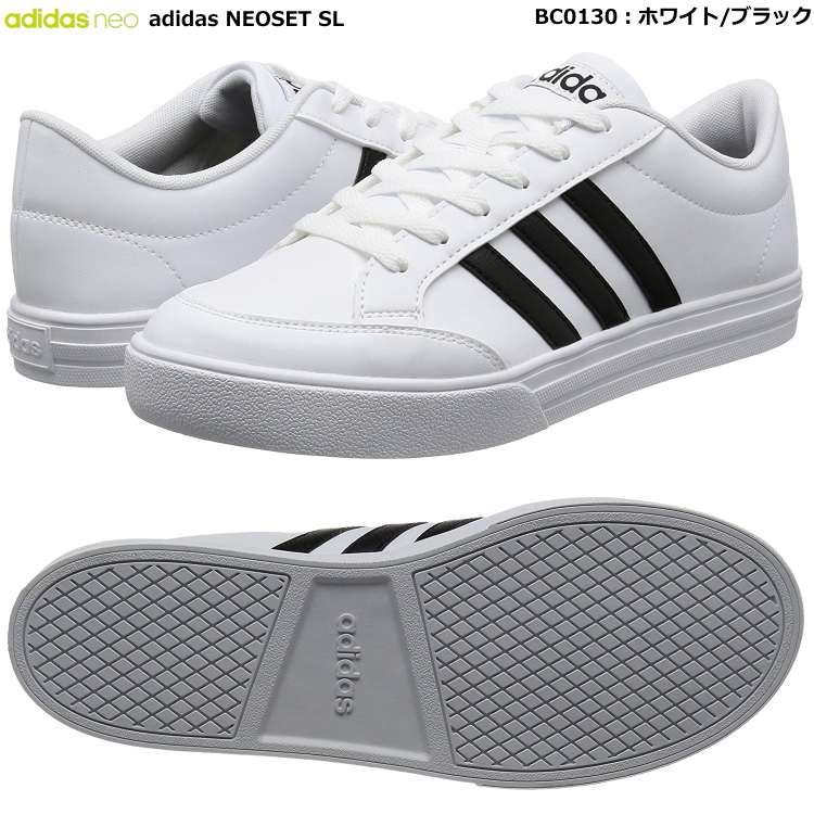 pavimento petalo arco  Free shipping > adidas neo label shoes philippines > Up to 61% OFF >