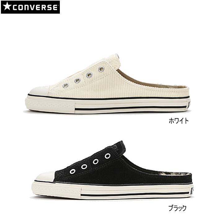 d9478a66466 Converse sneakers Lady s all-stars S corduroy mule slip OX CONVERSE ALL STAR  regular article sneaker