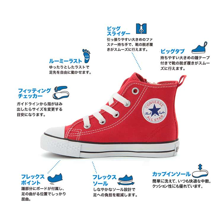 450c4bb993 Reload of shoes: Converse kids sneakers child all-stars higher ...